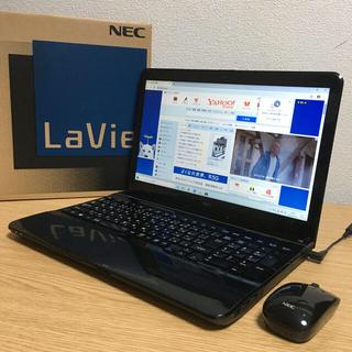 NEC - 訳あり!! 送料無料!! 9,000円!! NEC Lavie