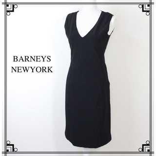 BARNEYS NEW YORK - バーニーズニューヨーク★ノースリーブワンピース 40(M) 美シルエット 上品