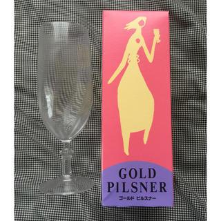 アサヒ(アサヒ)のアサヒ ゴールドピルスナー GOLD PILSNER ビールグラス 2つセット(グラス/カップ)