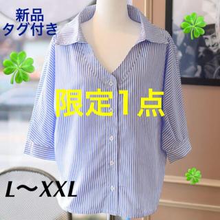 7部袖 ブラウス 新品 大きいサイズ(シャツ/ブラウス(半袖/袖なし))