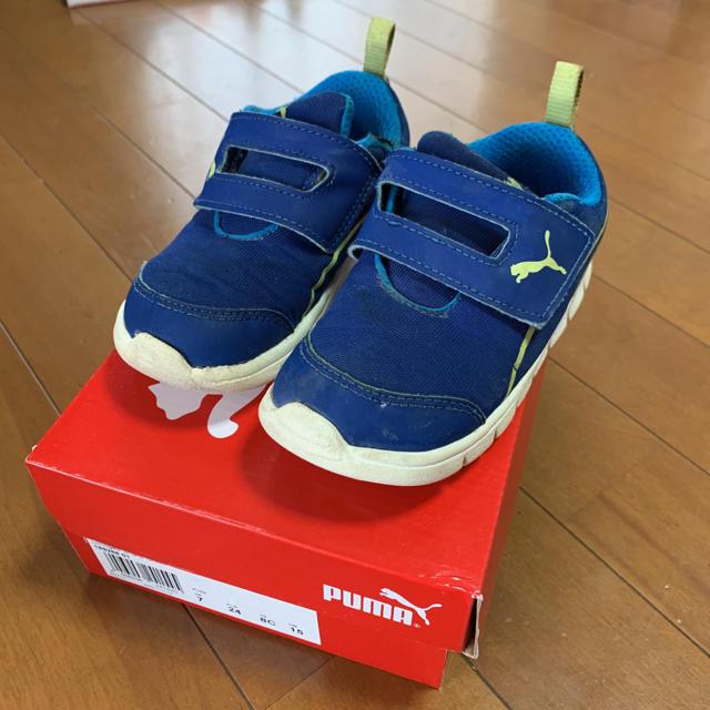 PUMA(プーマ)のプーマ☆キッズスニーカー バオ2(Bao2 Play Infant) キッズ/ベビー/マタニティのキッズ靴/シューズ(15cm~)(スニーカー)の商品写真
