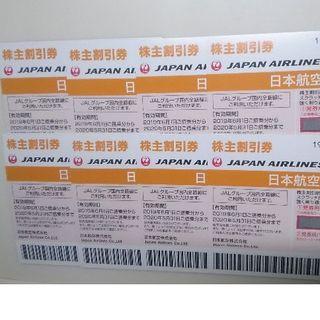 JAL(日本航空) - 8枚 JAL 日本航空 株主優待 株主割引券