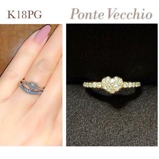 ポンテヴェキオ(PonteVecchio)のポンテヴェキオ PV ハート パヴェ ダイヤ K18 750 ピンキー リング(リング(指輪))