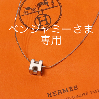Hermes - HERMES ネックレス