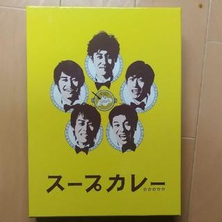 DVD スープカレー(日本映画)