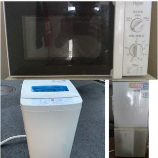 SHARP - 3点 生活家電セット !2018年製 冷蔵庫、洗濯機、電子レンジ