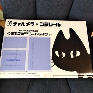 Takara Tomy - チャルメラ×プラレール くろネコのにゃーにゃートレイン