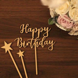 ◉即納◉木製 ケーキトッパー Happy Birthday ミニサイズ星