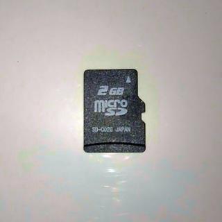 マイクロSDカード【2ギガ】 made in Japan(その他)
