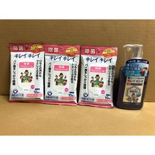 ライオン(LION)のキレイキレイ  薬用ハンドジェル 除菌ウェットシート30枚(アルコールグッズ)