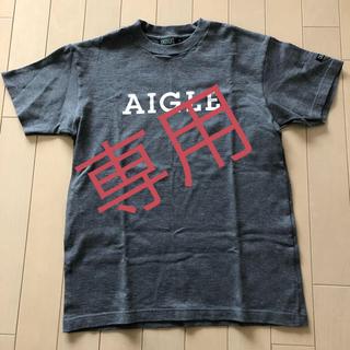 エーグル(AIGLE)のAIGLE Tシャツ(Tシャツ/カットソー(半袖/袖なし))