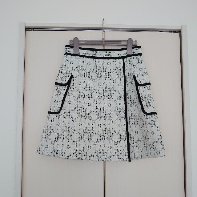 MERCURYDUO(マーキュリーデュオ)の台形スカート レディースのスカート(ミニスカート)の商品写真
