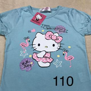 サンリオ - 新品 未使用  キティー  Tシャツ 110