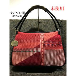 大丸 - 最高級◆約2.3万円◆金鷲本舗 キンワシ印◆ハンドバッグ 和装バッグ◆レディース