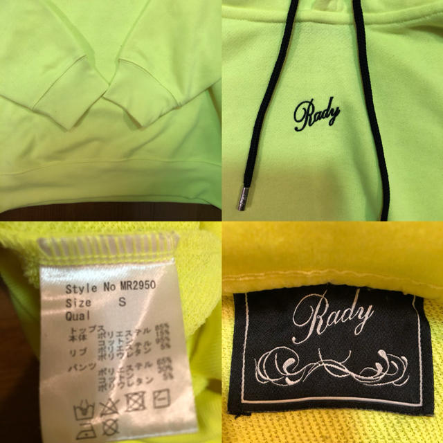 Rady(レディー)のRady ロゴ パーカー ネオンカラー プルオーバー レディースのトップス(パーカー)の商品写真