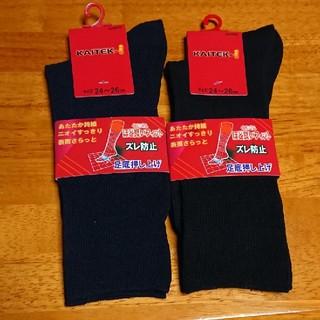 グンゼ(GUNZE)のグンゼ  紳士用靴下  2足セット(ソックス)