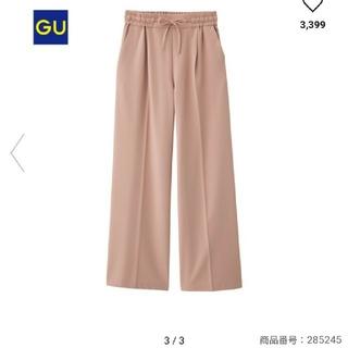 GU - GU くすみピンク 春 センタープレス