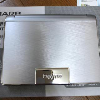 SHARP - 電子辞書シャープ