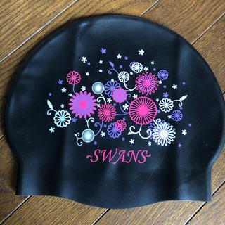 スワンズ(SWANS)のSWANS スイミングキャップ 黒(水着)