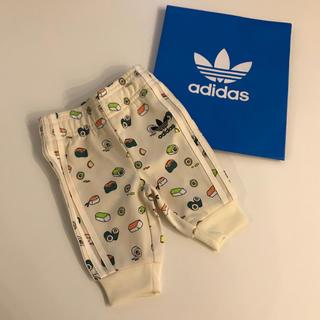 アディダス(adidas)の【新品美品】adidasアディダス オリジナルス キッズジャージ トラックスーツ(パンツ)