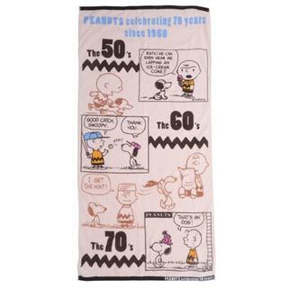 ピーナッツ(PEANUTS)のスヌーピー 70周年 バスタオル ヴィンテージ SNOOPY PEANUTS(キャラクターグッズ)
