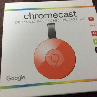 新品 クロームキャスト 第2世代 Chromecast コーラル