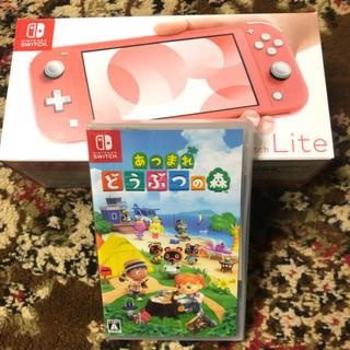 ニンテンドースイッチ(Nintendo Switch)のどうぶつの森 Switchライト セット(家庭用ゲーム機本体)