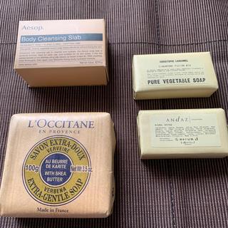 L'OCCITANE - Aesop  L'occitane ソープ 固形石鹸