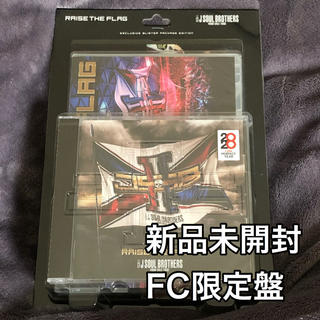 三代目 J Soul Brothers - 三代目JSB RAISE THE FLAG CD DVD FC限定盤 ブルーレイ