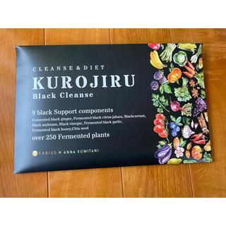 ファビウス(FABIUS)のKUROJIRU Black Cleanse(ダイエット食品)