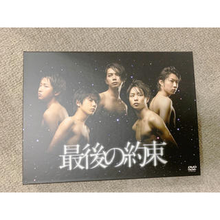 アラシ(嵐)の最後の約束 嵐 DVD ライブグッズ付き(アイドル)