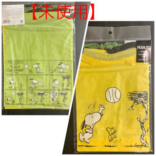 PEANUTS - 【未使用】SNOOPY ギフトバッグ 2枚 イエローグリーン&イエロー