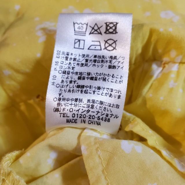 BREEZE(ブリーズ)の花柄ワンピース キッズ/ベビー/マタニティのベビー服(~85cm)(ワンピース)の商品写真