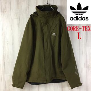 アディダス(adidas)のアディダス マウンテンパーカー ジャケット ゴアテックス Gore-Tex(マウンテンパーカー)