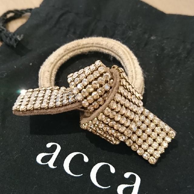 acca(アッカ)のacca スワロフスキー ヘアゴム ベージュゴールド レディースのヘアアクセサリー(ヘアゴム/シュシュ)の商品写真
