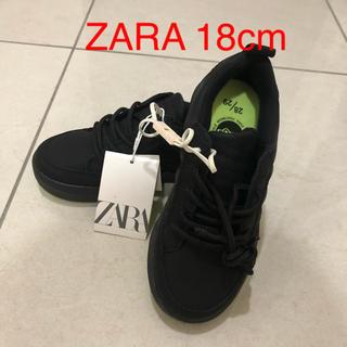 ザラ(ZARA)のZARA スニーカー 18cm  新品未使用 ザラ キッズ(スニーカー)