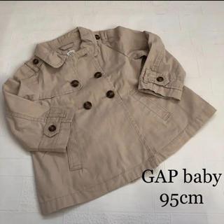 ベビーギャップ(babyGAP)の【新品・未使用】baby  GAP トレンチコート 95cm(ジャケット/上着)