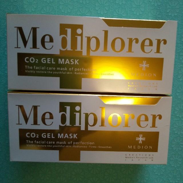 【新品2箱セット】メディプローラー 炭酸パック  12回分 個包装の通販