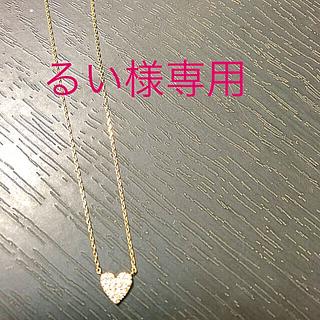STAR JEWELRY - ❤️スタージュエリー ハートパヴェダイヤ ネックレス❤️売り切り価格・3月一杯