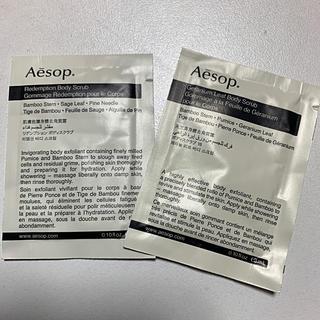イソップ(Aesop)のAESOP イソップ 試供品 ボディスクラブ15 リデンプションボディスクラブ(ボディスクラブ)