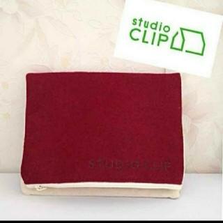 スタディオクリップ(STUDIO CLIP)の新品*ロゴ入り*studio CLIP(スタディオクリップ)ポーチ (ポーチ)