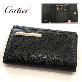 カルティエ(Cartier)の【超美品】カルティエ cartier サントス6連キーケース レザー(キーケース)