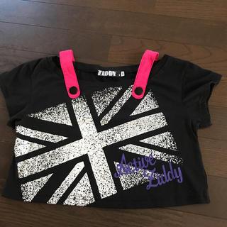 ジディー(ZIDDY)のZIDDY 150cm(Tシャツ/カットソー)