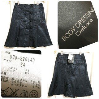 ボディドレッシングデラックス(BODY DRESSING Deluxe)の【タグつき未使用】ボディドレッシングデラックス 黒 トレンチスカート 光沢 XS(ひざ丈スカート)