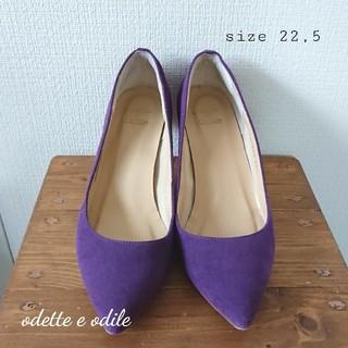 Odette e Odile - オデットエオディール /パープルパンプス22,5cm