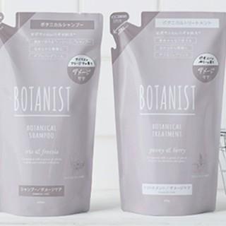 BOTANIST - ボタニストボタニカルシャンプー ダメージケア詰め替えセット