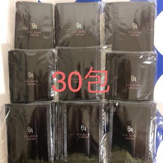 POLA - ポーラBAアイゾークリーム30包