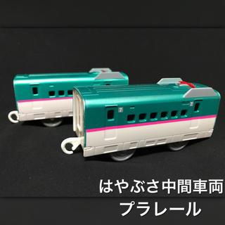 Takara Tomy - プラレール 新幹線 はやぶさ 中間車両 2両