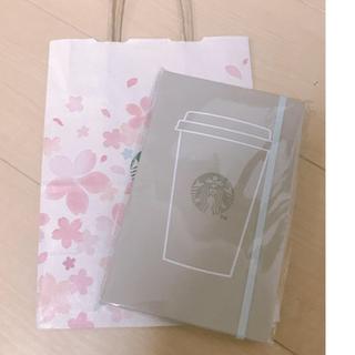 スターバックスコーヒー(Starbucks Coffee)のスターバックス 2020 スケジュールブック  紙袋つき SAKURA (日用品/生活雑貨)