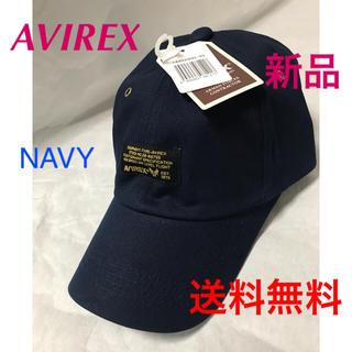 AVIREX - ⭐️AVIREXツイル CAP‼️ワッペンと刺繍、NAVY